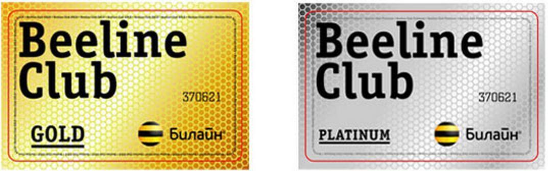 Beeline Club карталари эгаларига чегирмали деразалар
