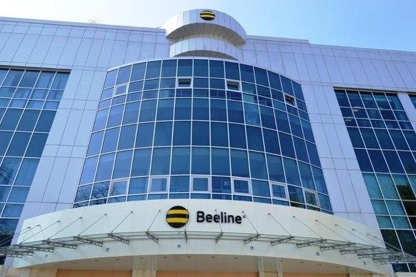 Beeline офисларининг байрам кунларидаги иш тартиби