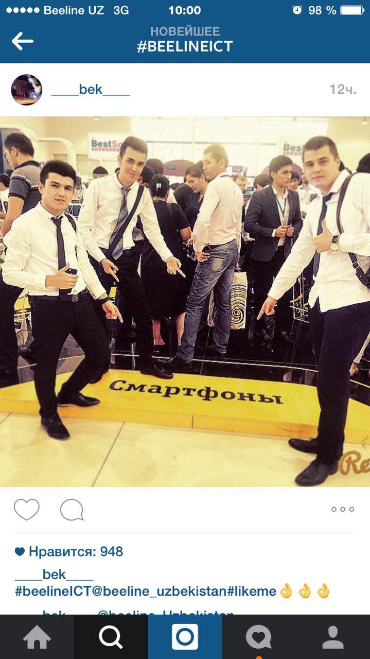 Beeline Instagram'даги танлов натижаларини эълон қилди
