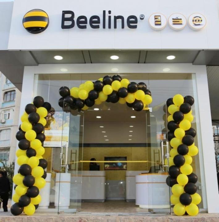 """""""Beeline"""" abonentlar uchun  yangi eksklyuziv salonni ishga tushirdi"""