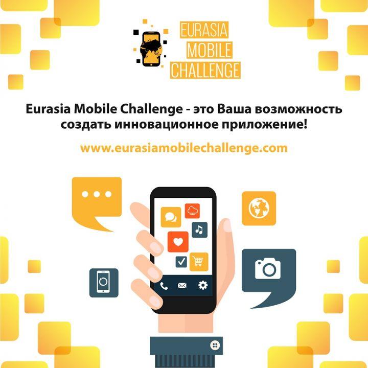 """""""Eurasia Mobile Challenge"""" ishtirokchilarini  ro'yhatdan o'tkazish 15 oktyabr kuniga qadar davom etadi"""