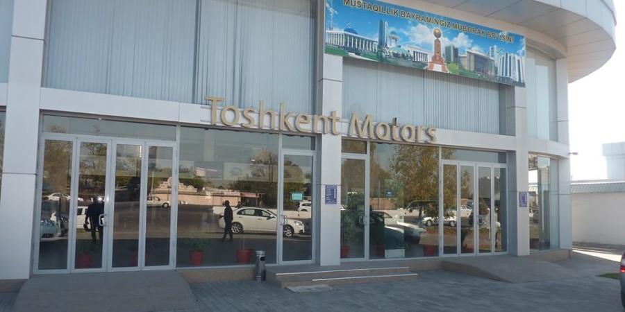 «Toshkent Motors» avtosalonidagi narxlar (2015 yil, 27 oktyabr)