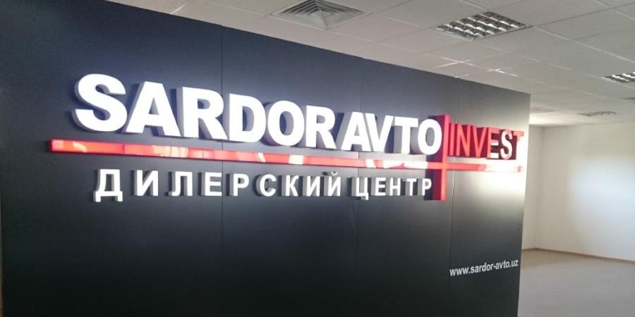 «Sardor Avto Invest» dilerlik markazidagi narxlar (2015 yil, 28 oktyabr)