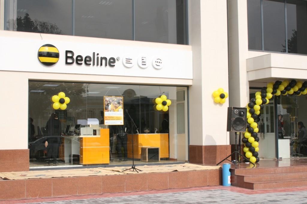 """Qo'qonda """"Beeline""""ning yangi sotuv  va xizmat ko'rsatish ofisi ochildi"""