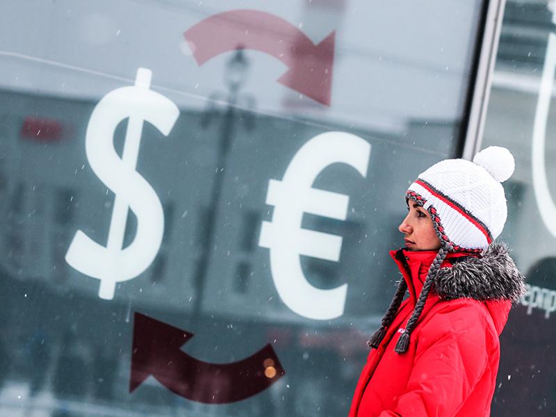 Rossiyada dollar kursi 2,42 rublga pasaydi
