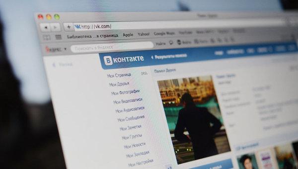 «ВКонтакте» ижтимоий тармоғининг тушуми 2014 йилда 4,3 миллиардгача ўсди