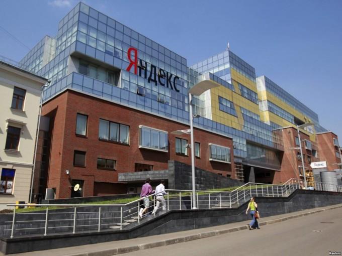 Forbes рунетнинг энг қиммат компанияларини аниқлади
