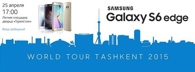 Samsung Toshkentda Galaxy S6 edge taqdimotini o'tkazadi