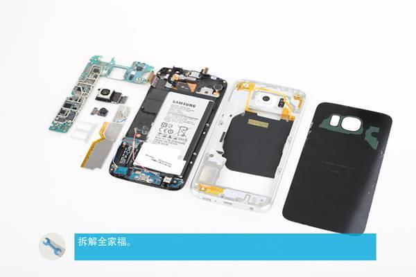 Samsung Galaxy S6 edge'ning ichki tuzilishi tekshirib ko'rildi