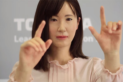Токиода аёл қиёфасидаги сотувчи робот хизмат кўрсата бошлади