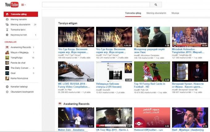 YouTube'ning o'zbekcha versiyasi ishga tushdi