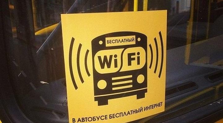 1 июлдан Остонада автобусларда бепул интернетдан фойдаланиш мумкин бўлади