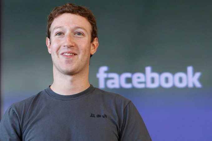 Цукерберг Facebook фойдаланувчилари сони 1,44 млрд кишига етганини айтиб мақтанди
