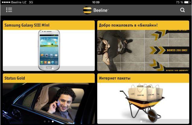 Beeline Uzbekistan Android-иловасини компаниянинг  расмий сайтидан юклаб олиш мумкин