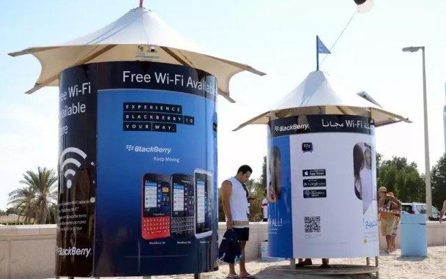 Дубай кўчалари енди бепул Wi-Fi билан таъминланади