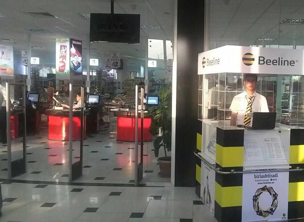 Beeline Наманганда shop-in-shop сотувлар ва хизмат кўрсатишнинг альтернатив каналини очди