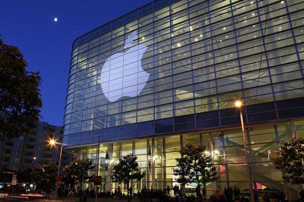 Apple Music номли хизматини ишга туширади