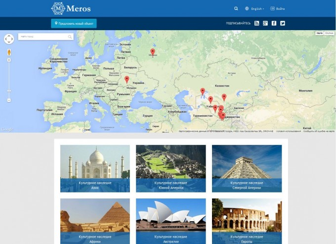 Uzinfocom маркази жаҳон маданий меросини тўплаш учун Meros.org лойиҳасини ишга туширди
