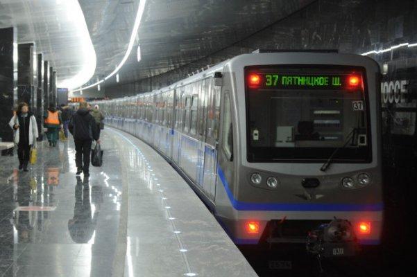 МТС Москва метрополитенида интернет тезлигини оширди