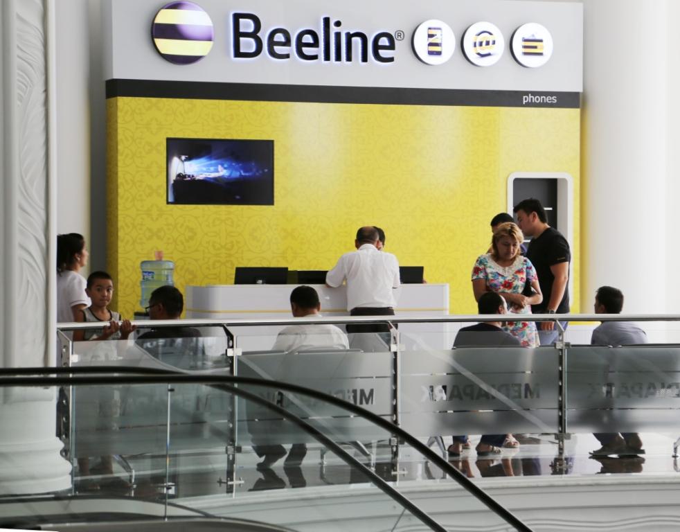 Beeline абонентлари учун янги техника гипермаркетида эксклюзив офис очилди
