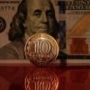 Россияда доллар курси 2014 йилнинг декабридан буён илк марта 77 рублдан ошди
