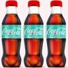 Endi Coca-Cola idishlari okean chiqindilaridan yasaladi