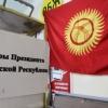 Qirg'izistonda prezident lavozimiga rekord sonda nomzod ro'yxatga olindi