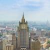 Rossiya Qozog'iston poligonida raketa sinov parvozi amalga oshirilgani haqida bayonot berdi