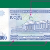 10 минг сўмлик банкнотлар 10 мартдан бошлаб муомалага чиқарилади