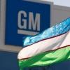 GM Uzbekistan 2015 йил октябрь ойидан газда ҳаракатланувчи автомобилларни ишлаб чиқара бошлайди