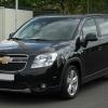 GM Uzbekistan Chevrolet Orlando ishlab chiqarishni to'xtatadi...mi?