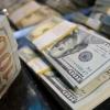 Kapitali 1 mlrd dollar bo'lgan yangi jamg'arma tashkil etilmoqda