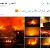 Arab mediasi tabiat Isroildan o'ch olayotganiga ishora qildi