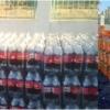 Bojxona xabarlari: Ko'mir ostiga yashirilgan 7104 dona salqin ichimliklar fosh etildi
