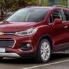GM Uzbekistan shu yilning o'zida Chevrolet Tracker krossoverini ishlab chiqarishni boshlaydi