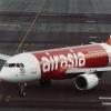 Малайзиянинг Air Asia авиакомпаниясига тегишли Airbus айнан қаерга қулагани маълум қилинди
