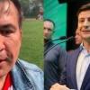 "Саакашвили Зеленскийга: ""Пахан буни қадрламайди"" (видео)"