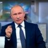 Путин: «Авангард» — ўхшаши йўқ қурол»
