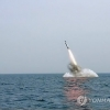 КХДР учирган баллистик ракета Япон денгизига қулади