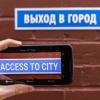 Google Translate'da kamera orqali tarjima qilish imkoni yaratildi