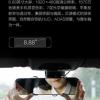 Xiaomi автомобиллар учун антиқа орқани кўриш ойнаси ишлаб чиқаради