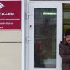 Россия 2018 йилга мигрантлар учун квотани қисқартирди