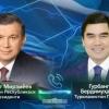 Shavkat Mirziyoyev Gurbanguli Berdimuhamedov bilan koronavirusga qarshi kurashda hamkorlik masalasini muhokama qildi