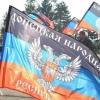 Украина Донецк ва Луганск халқ республикаларини тарқатиб юборишни талаб қилди