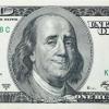 Юртимизда доллар нархи яна арзонлади