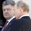 Порошенко Путин қандай ҳолатда ғалабага эришишини айтди