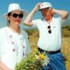 Татьяна Каримованинг Биринчи Президент билан илк учрашуви тафсилотлари