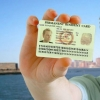 Bu yilgi Green card 3 oktyabrdan boshlanadi!