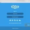 Ўзбекистонда Skype мессенжери билан боғлиқ муаммолар 1 октябргача давом этиши мумкин