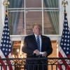Трамп «Россия билан алоқалари» бўйича тергов ҳужжатларини ошкор қилишга рухсат берди